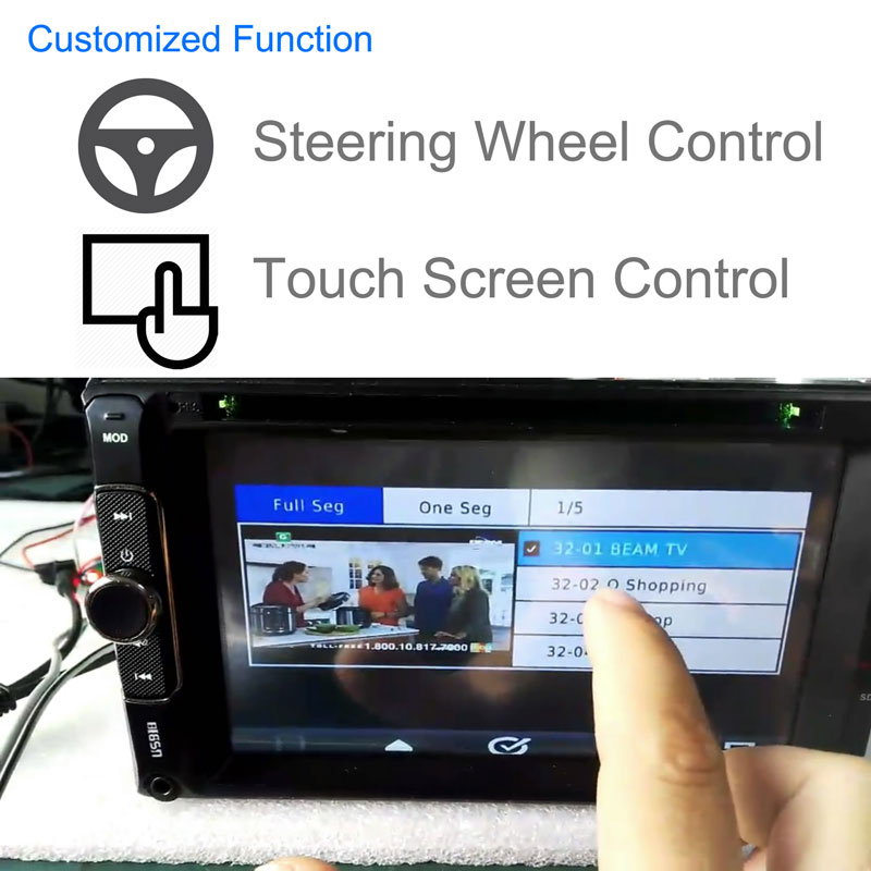 ISDB-T for DVD touch screen